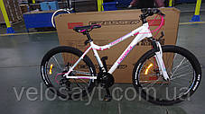 "Горный велосипед 26 дюймов Crosser Trinity рама 17"" WHITE, фото 2"