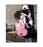 Рюкзак большой BE YOUR STYLE мужской женский чоловічий жіночий школьный портфель розовый, фото 3