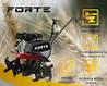 Культиватор бензиновий Forte МКБ-70 7л.с. без колес мотоблок, фото 2