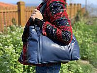Синяя сумка из мягкой кожи, фото 1