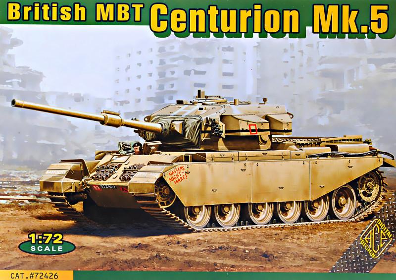 Танк Centurion Мк.5 (вьетнамская война).1/72 ACE 72426