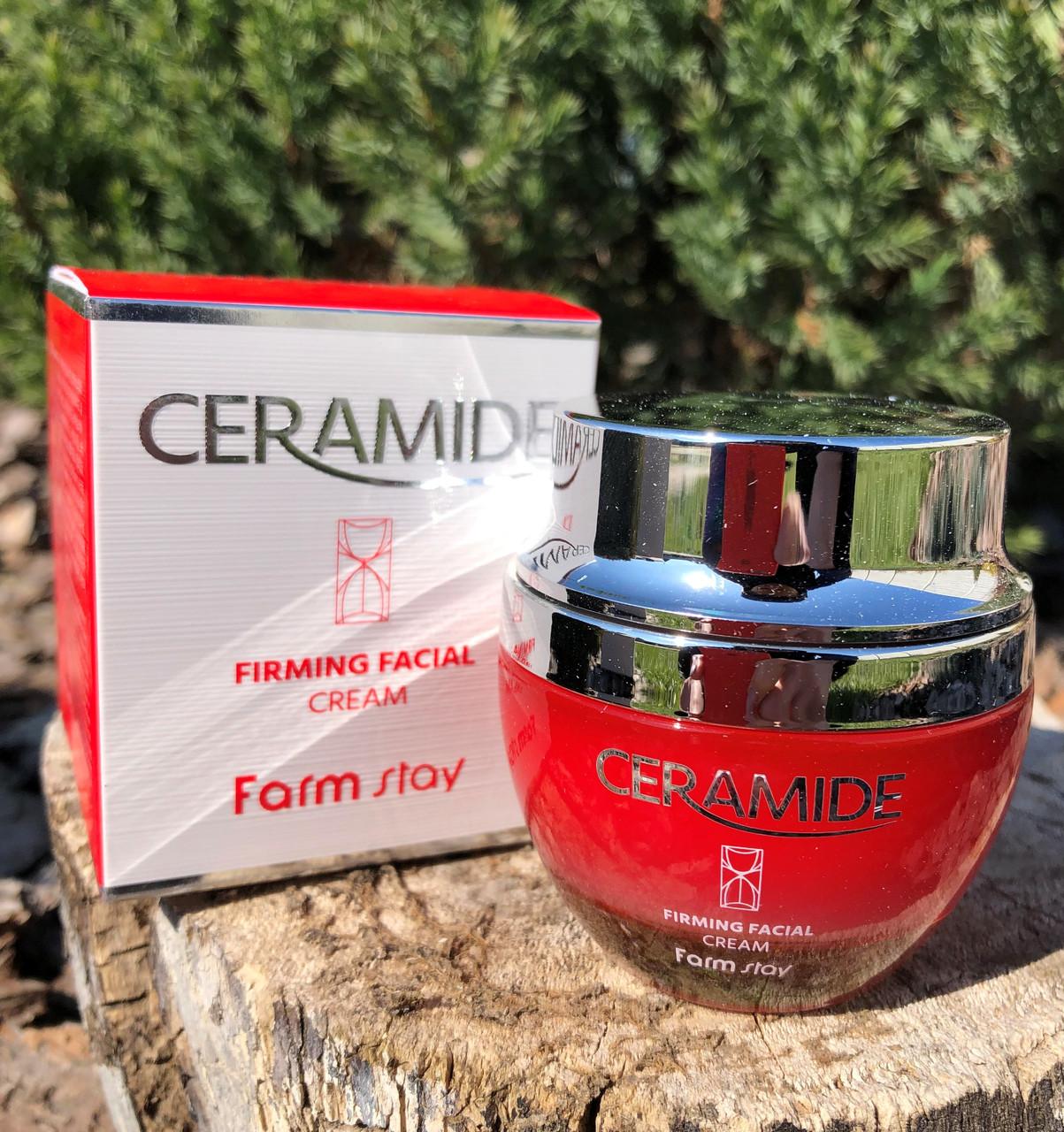 Укрепляющий крем для лица с керамидами FARM STAY Ceramide Firming Facial Cream