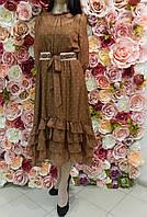 Нарядное шифоновое платье миди в горох, терракота-пудра, вечернее, на свадьбу, на выпускной, с длинным рукавом