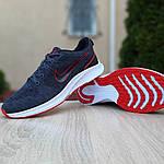 Мужские кроссовки Nike ZOOM Air (серо-красные) 10080, фото 4
