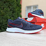 Мужские кроссовки Nike ZOOM Air (серо-красные) 10080, фото 5