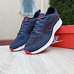Мужские кроссовки Nike ZOOM Air (серо-красные) 10080, фото 8