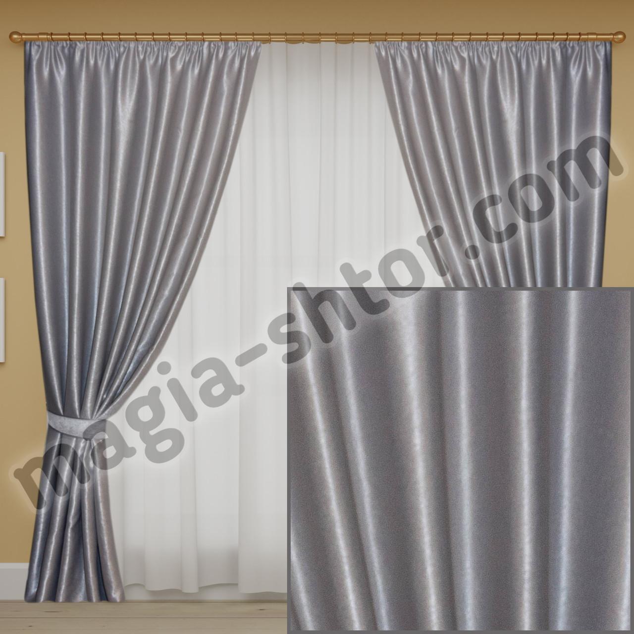 Готовые комплекты штор ткань блэкаут двусторонняя