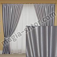 Готовые комплекты штор ткань блэкаут двусторонняя, фото 1