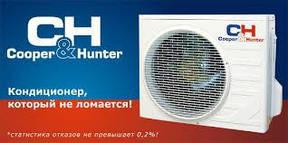 Cooper&Hunter без инвертора ON\OFF