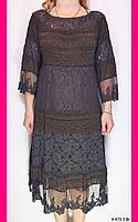 Платье ажурное. One size (48-50). Цвет коричневый. Платье повседневное. Женская одежда