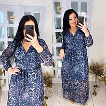 Нарядное шифоновое платье в пол,размеры:50-52,54-56.