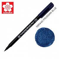 Маркер-кисточка акварельный KOI, Прусский синий (43), Sakura