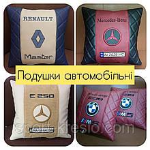 Підголівники з логотипом в машину, держномером, автосувенир