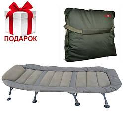 Коропова розкладачка Marshal Flat Bedchair 210x85x32cm