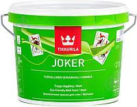 Фарба Джокер Tikkurila 9л купити Львів