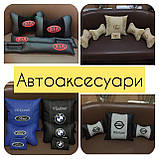 Подушка с логотипом в салон авто, подушка-подголовник, фото 7