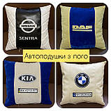 Подушка с логотипом в салон авто, подушка-подголовник, фото 9
