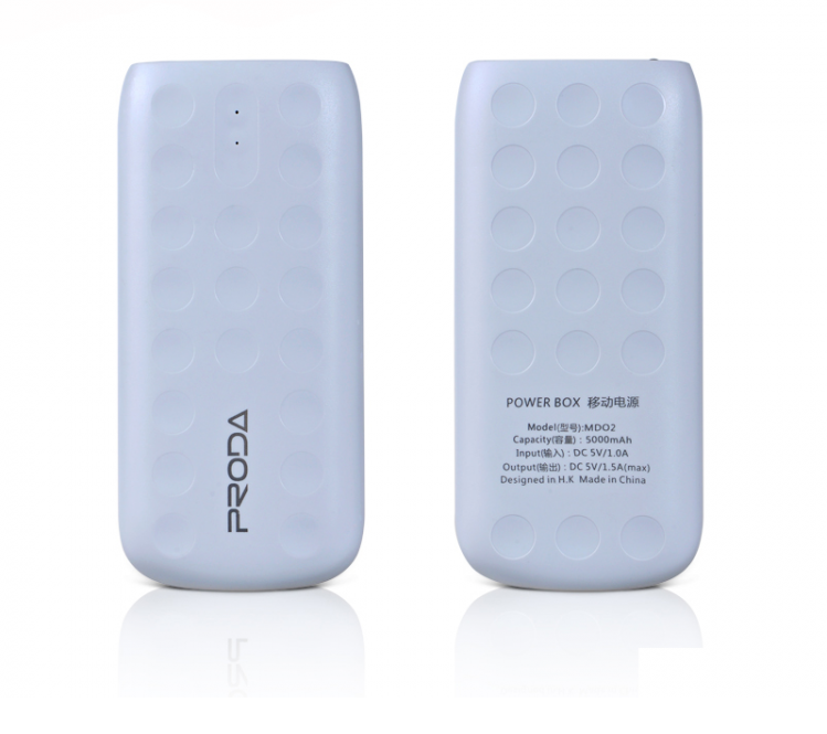 Power Bank Remax Proda Lovely PPL-2 5000mAh White