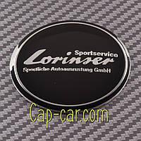 Наклейки для дисків з емблемою Mercedes Benz Lorinser. ( Лоринсер ) Ціна вказана за комплект з 4-х штук