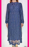 Платье нарядное. Ажурное. One size (50-52). Цвета: синий, зеленый, фиолетовый, розовый. Женская одежда