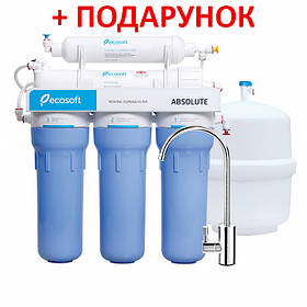Фільтр зворотного осмосу Ecosoft Absolute 5-50
