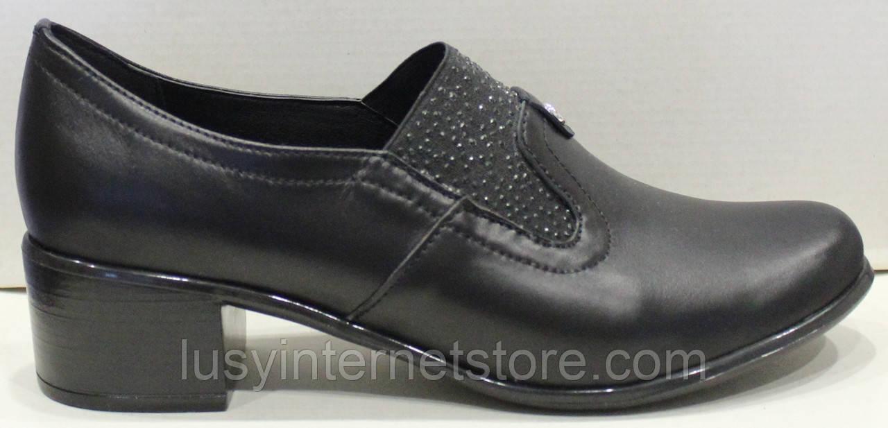 Туфли черные женские большого размера на полную ногу от производителя модель БД8КВ