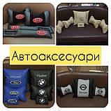 Автомобільні подушки з логотипом, держномером, подушки на підголовники, фото 5