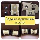 Автомобільні подушки з логотипом, держномером, подушки на підголовники, фото 6