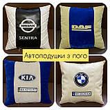Автомобільні подушки з логотипом, держномером, подушки на підголовники, фото 7