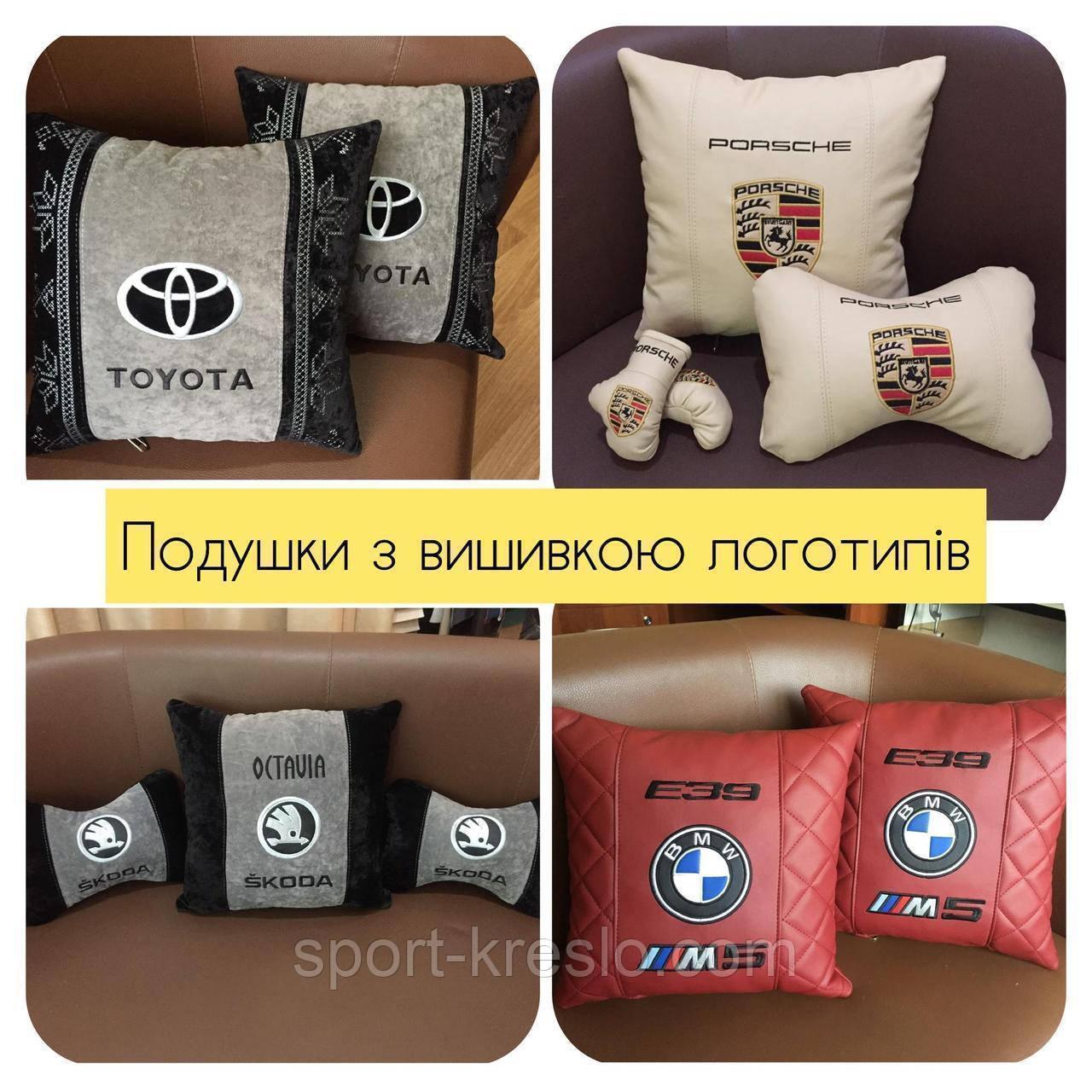Подушки с логотипом в машину, госномером, подголовники в машину автомобильные