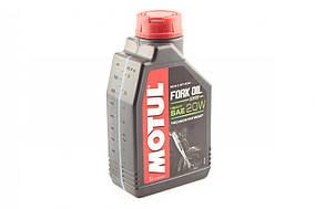 Масло вилочное, 1л   (полусинтетика, 20W, Expert, Heavy)   MOTUL   (#105928)