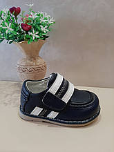 Туфлі спортивні дитячі для хлопчика р. 20 ТМ Шалунішка