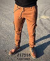 Мужские джинсы коричневые 27