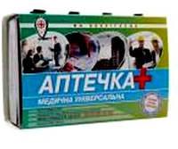 Аптечка универсальная-2 (твердый футляр)