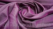 Ткань однотонный летний джинс цвет пыльно-пурпурный