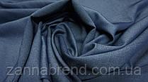 Ткань однотонный летний джинс темно-джинсового цвета