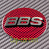 Наклейки для дисков с эмблемой BBS. ( ББС ) Цена указана за комплект из 4-х штук