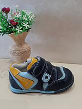 Кросівки дитячі для хлопчика р. 22,24 ТМ Тигреня