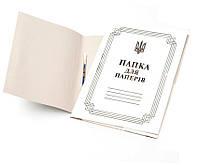 Папка скоросшиватель А4, картон