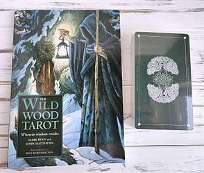 Подарочный набор колода и  книга Таро дикого леса Wildwood Tarot