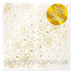 Ацетатный лист с фольгированием Golden pion 30,5х30,5 см Фабрика декора