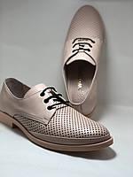 Стильні жіночі туфлі-мокасини з перфорацією.Оксфорди.Колір пудра.Туреччина. 37 38 39 40 Vellena, фото 9
