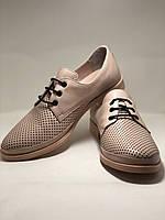 Стильні жіночі туфлі-мокасини з перфорацією.Оксфорди.Колір пудра.Туреччина. 37 38 39 40 Vellena, фото 8