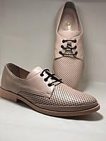 Стильні жіночі туфлі-мокасини з перфорацією.Оксфорди.Колір пудра.Туреччина. 37 38 39 40 Vellena, фото 7