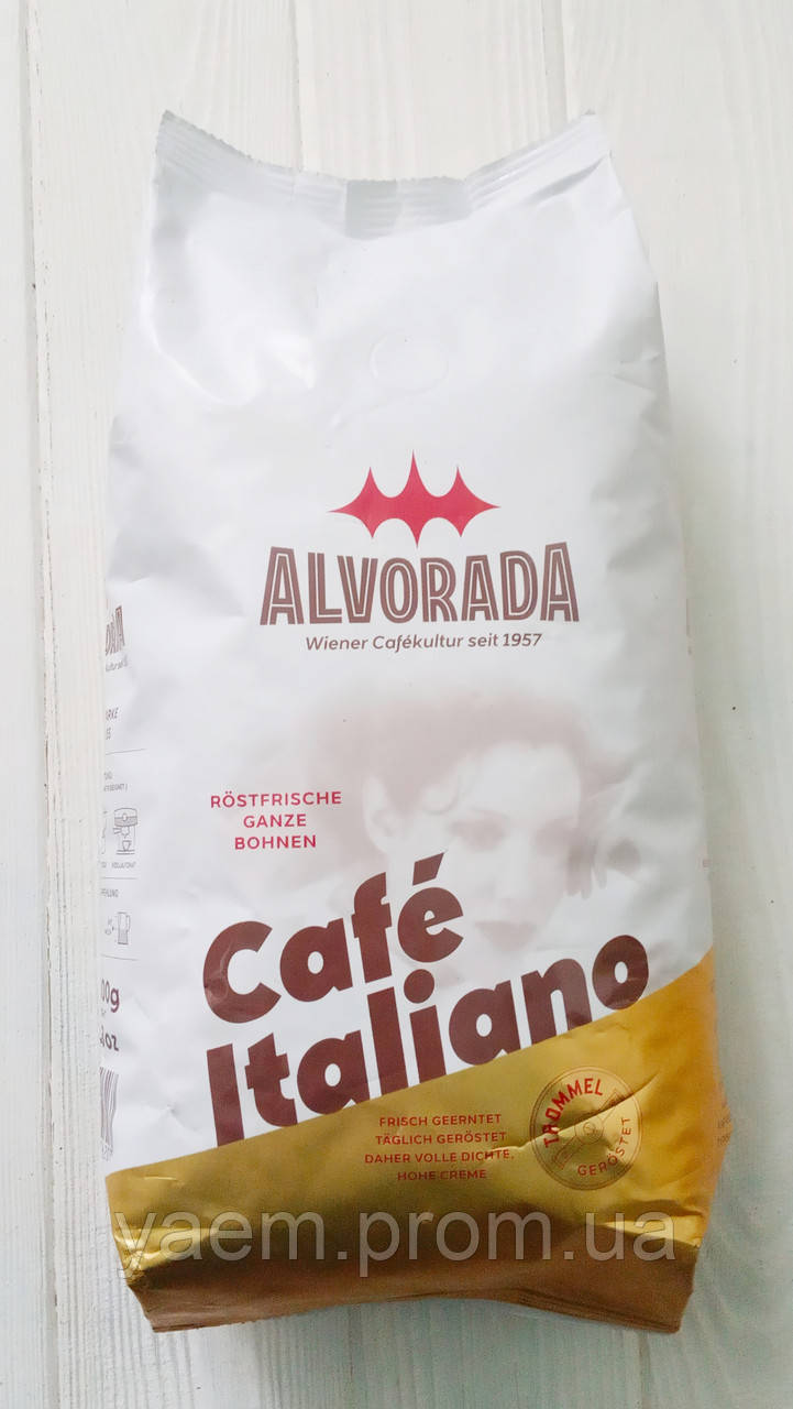 Кофе в зернах Alvorada il Caffe Italiano 1кг. (Австрия)