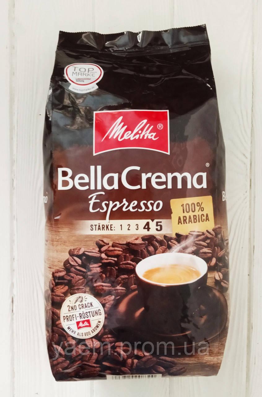 Кофе в зернах Melitta Bella Crema Espresso 1кг. (Германия)