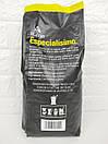 Кофе в зернах Burdet Especialisimo 1кг. (Испания), фото 2
