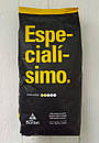 Кофе в зернах Burdet Especialisimo 1кг. (Испания), фото 4
