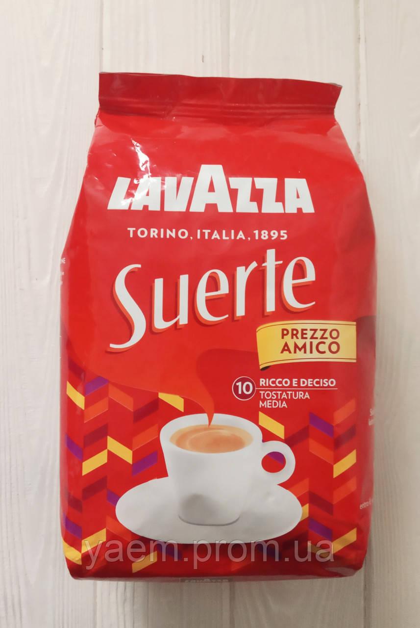 Кофе в зернах Lavazza Suerte 1кг (Италия)
