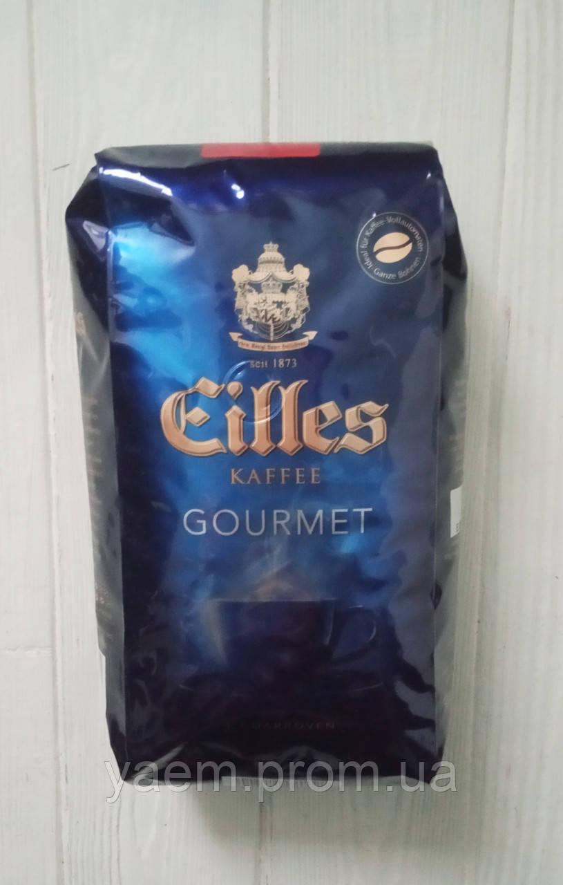 Кофе в зернах Eilles Gourmet 500гр. (Германия)